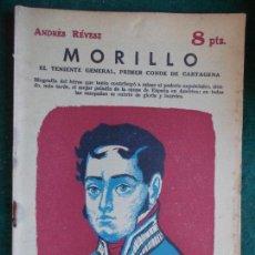 Coleccionismo de Revista Temas Españoles: REVISTA LITERARIA NOVELA Y CUENTOS AÑOS 50 Y 60 MORILLO. Lote 91696480