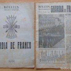 Coleccionismo de Revista Temas Españoles: BOLETIN FORMATIVO E INFORMATIVO GUARDIA DE FRANCO - 1947. Lote 91836010