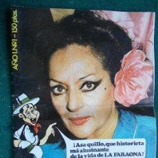 Coleccionismo de Revista Temas Españoles: REVISTA FINHAXEL LA VIDA DE LOS ARTISTAS LOLA FLORES LA FARAONA 1982. Lote 95336063