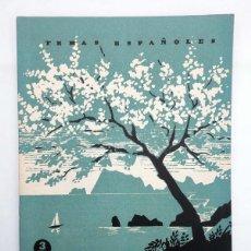 Coleccionismo de Revista Temas Españoles: TEMAS ESPAÑOLES 48. BALEARES (ENRIQUE CORMA) PUBLICACIONES ESPAÑOLAS, 1959. Lote 99961128