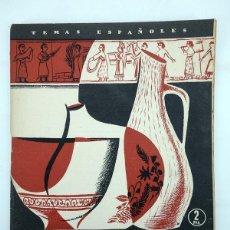 Coleccionismo de Revista Temas Españoles: TEMAS ESPAÑOLES 295. CERÁMICA (JOSÉ GUILLOT CARRATALÁ) PUBLICACIONES ESPAÑOLAS, 1957. Lote 99961476