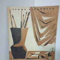 Coleccionismo de Revista Temas Españoles: TEMAS ESPAÑOLES PINTORES ESPAÑOLES L. Lote 102022608