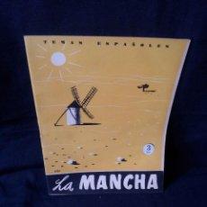Coleccionismo de Revista Temas Españoles: REVISTA TEMAS ESPAÑOLES - LA MANCHA Nº 184 - NIEVES DE HOYOS SANCHO - AÑO 1955. Lote 114131687
