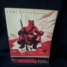 Coleccionismo de Revista Temas Españoles: REVISTA TEMAS ESPAÑOLES - EL COMUNISMO EN ESPAÑA Nº 49 - EDUARDO COMIN COLOMER - AÑO 1959. Lote 114131827
