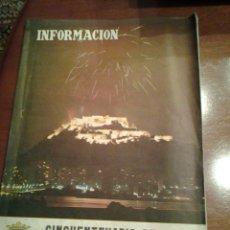 Coleccionismo de Revista Temas Españoles: REVISTA CINCUENTENARIO DE LAS HOGUERAS DE SAN JUAN AÑO 1978 INFORMACIÓN. Lote 114312660