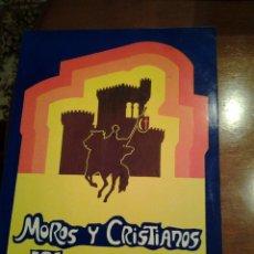 Coleccionismo de Revista Temas Españoles: REVISTA MOROS Y CRISTIANOS IBI 1982. Lote 114312755