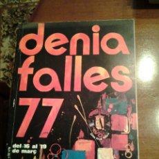 Coleccionismo de Revista Temas Españoles: REVISTA FALLAS EN DENIA AÑO 1977. Lote 114313282