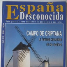 Coleccionismo de Revista Temas Españoles: REVISTA ESPAÑA DESCONOCIDA (Nº 10-MAYO 1996). CAMPO DE CRIPTANA. AGUILAS. Lote 115503919