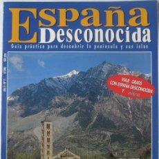 Coleccionismo de Revista Temas Españoles: REVISTA ESPAÑA DESCONOCIDA (Nº 11-JUNIO 1996). EL VALLE DE BOÍ. SEGÓBRIGA. Lote 115504195