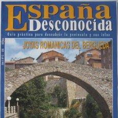Coleccionismo de Revista Temas Españoles: REVISTA ESPAÑA DESCONOCIDA (Nº 13-AGOSTO 1996). JOYAS ROMÁNICAS DEL BERGUEDÀ.LOS OSCOS.PARQUE GORBEA. Lote 115504663