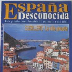Coleccionismo de Revista Temas Españoles: REVISTA ESPAÑA DESCONOCIDA (Nº 14-SEPTIEMBRE 1996). CUDILLERO. SIERRA DE GATA. GERNIKA. RIAZA. Lote 115504843