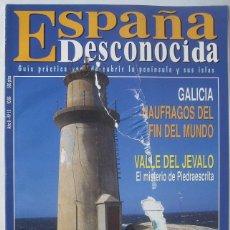 Coleccionismo de Revista Temas Españoles: REVISTA ESPAÑA DESCONOCIDA (Nº 15-OCTUBRE 1996). CANAL DE CASTILLA. FRIGILIANA. GALICIA. Lote 115505175