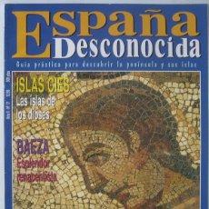 Coleccionismo de Revista Temas Españoles: REVISTA ESPAÑA DESCONOCIDA (Nº 17-DICIEMBRE 1996). ISLAS CÍES. BAEZA. MOSAICOS PALENTINOS. Lote 115505583