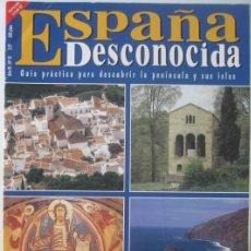 Coleccionismo de Revista Temas Españoles: REVISTA ESPAÑA DESCONOCIDA (Nº 19-FEBRERO 1997). ESPECIAL 52 DESTINOS A SU ALCANCE. Lote 115506203