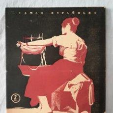 Coleccionismo de Revista Temas Españoles: REVISTA TEMAS ESPAÑOLES 1955 - Nº 172 - TAPICERIA ESPAÑOLA - BIEN CONSERVADA. Lote 122075799