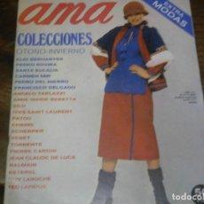 Coleccionismo de Revista Temas Españoles: ¡¡REVISTA AMA¡¡AÑO 1978¡¡. Lote 131873202