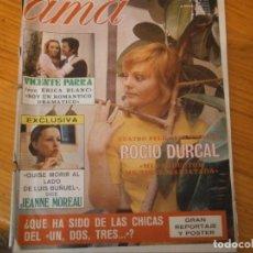 Coleccionismo de Revista Temas Españoles: ¡¡REVISTA AMA¡¡AÑO 1973¡¡ROCIO DUCAR¡¡. Lote 131873246