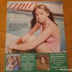 Coleccionismo de Revista Temas Españoles: ¡¡REVISTA AMA¡¡AÑO 1973¡¡ORNELLA MUTTI¡¡. Lote 131873310