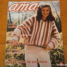 Coleccionismo de Revista Temas Españoles: ¡¡¡PRECIOSO ¡¡¡LOTE DE ¡¡REVISTAS ¡¡AMA¡¡AÑOS ¡¡70 Y 80¡¡. Lote 131874210