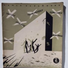 Coleccionismo de Revista Temas Españoles: TEMAS ESPAÑOLES Nº 17 (AÑO 1952). Lote 132292130