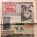 Coleccionismo de Revista Temas Españoles: PERIODICO ESPAÑA SEMANAL, DOMINGO 3 DE ABRIL DE 1960.. Lote 141510650