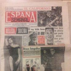 Coleccionismo de Revista Temas Españoles: PERIODICO ESPAÑA SEMANAL, 9 DE ABRIL DE 1961.. Lote 141510813