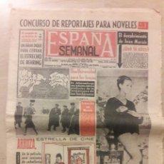 Coleccionismo de Revista Temas Españoles: PERIODICO ESPAÑA SEMANAL DOMINGO 2 DE ABRIL DE 1961.. Lote 141511028