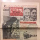 Coleccionismo de Revista Temas Españoles: PERIODICO ESPAÑA SEMANAL DOMINGO 21 DE FEBRERO DE 1960.. Lote 141511216