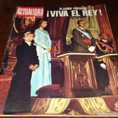 Coleccionismo de Revista Temas Españoles: LA ACTUALIDAD ESPAÑOLA - REVISTA - Nº1248 - 8/12/1975 - CLAMOR POPULAR: VIVA EL REY - VER FOTOS. Lote 146172138