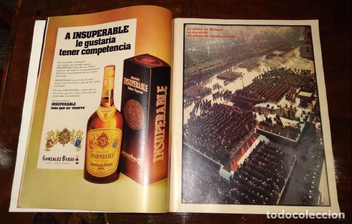 Coleccionismo de Revista Temas Españoles: LA ACTUALIDAD ESPAÑOLA - REVISTA - Nº1248 - 8/12/1975 - CLAMOR POPULAR: VIVA EL REY - VER FOTOS - Foto 5 - 146172138
