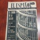 Coleccionismo de Revista Temas Españoles: SEMANARIO EL ESPAÑOL 1958. Lote 159160324