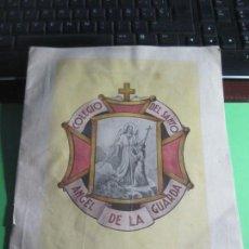 Coleccionismo de Revista Temas Españoles: ANTIGUA REVISTA RELIGIOSA COLEGIO DEL SANTO ANGEL DE LA GUARDA AÑO 1949. Lote 163806526