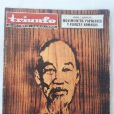 Collectionnisme de Magazine Temas Españoles: TRIUNFO, NÚM. 658, MAYO 1975. Lote 164074648