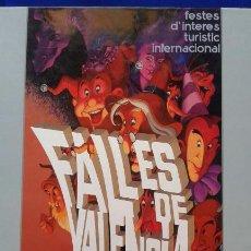 Coleccionismo de Revista Temas Españoles: LIBRO FALLERO 1996 JUNTA CENTRAL FALLERA. Lote 171370769