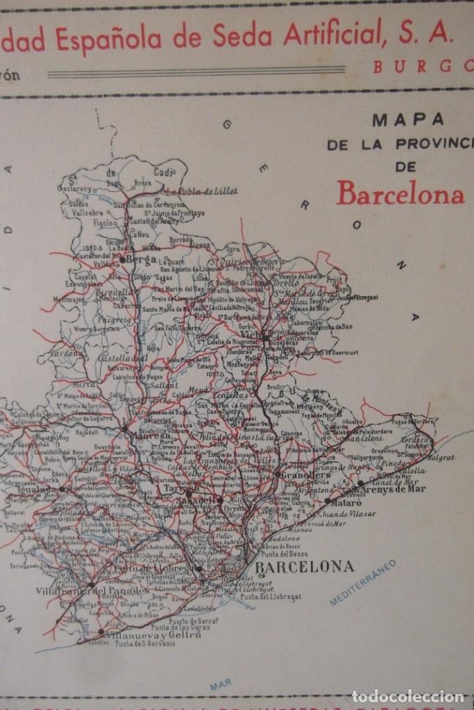 Coleccionismo de Revista Temas Españoles: # PROVINCIAS DE ESPAÑA # LAMINAS #PUBLICIDAD DE EPOCA #CIRCA 1950-1960 # - Foto 20 - 172337689