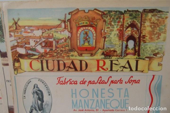 Coleccionismo de Revista Temas Españoles: # PROVINCIAS DE ESPAÑA # LAMINAS #PUBLICIDAD DE EPOCA #CIRCA 1950-1960 # - Foto 35 - 172337689