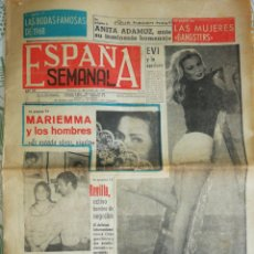 Coleccionismo de Revista Temas Españoles: ESPAÑA SEMANAL, 11 FEBRERO 1968.. Lote 174972717