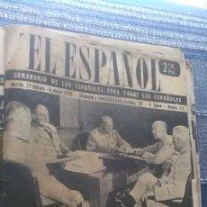 Coleccionismo de Revista Temas Españoles: EL ESPAÑOL, AÑO 1955. Lote 178563970