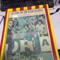 Collectionnisme de Magazine Temas Españoles: DIARIO DE BARCELONA 8 MAYO 1977 NUMERO 101. Lote 178848506