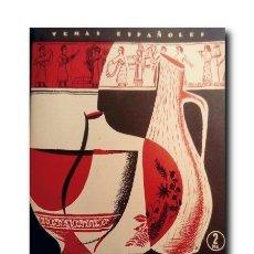 Coleccionismo de Revista Temas Españoles: TEMAS ESPAÑOLES Nº 295: CERÁMICA. GUILLOT CARRATALA, JOSE. Lote 179929868