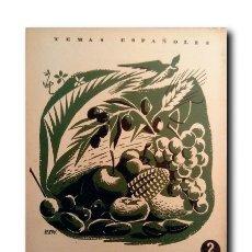 Coleccionismo de Revista Temas Españoles: TEMAS ESPAÑOLES Nº 114: LEVANTE. SERRANO, MACIÁ. Lote 179942438
