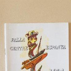Coleccionismo de Revista Temas Españoles: BURRIANA LLIBRET 1994 FALLA CENTRE ESPANYA. Lote 183796371