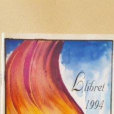 Coleccionismo de Revista Temas Españoles: BURRIANA LLIBRET 1994 FALLA SAN BLAI. Lote 183797845