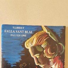 Coleccionismo de Revista Temas Españoles: BURRIANA LLIBRET 1995 SANT BLAI. Lote 183798698