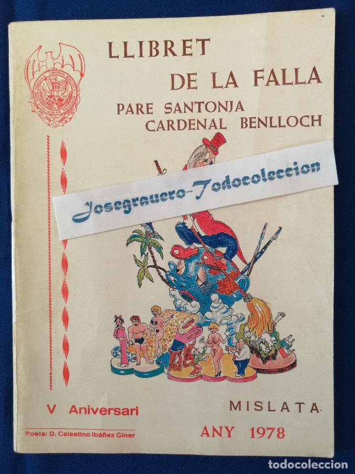 LLIBRET FALLA PADRE SANTONJA - CARDENAL BENLLOCH (V ANIVERSARIO) (Papel - Revistas y Periódicos Modernos (a partir de 1.940) - Revista Temas Españoles)