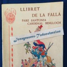 Coleccionismo de Revista Temas Españoles: LLIBRET FALLA PADRE SANTONJA - CARDENAL BENLLOCH (V ANIVERSARIO). Lote 190343278