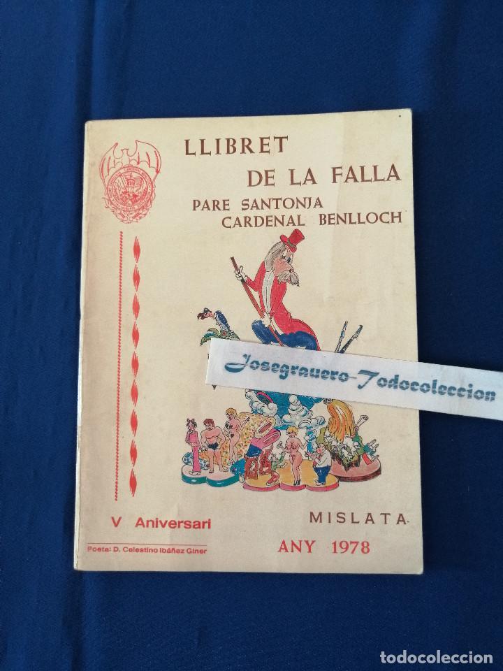 Coleccionismo de Revista Temas Españoles: LLIBRET FALLA PADRE SANTONJA - CARDENAL BENLLOCH (V ANIVERSARIO) - Foto 2 - 190343278