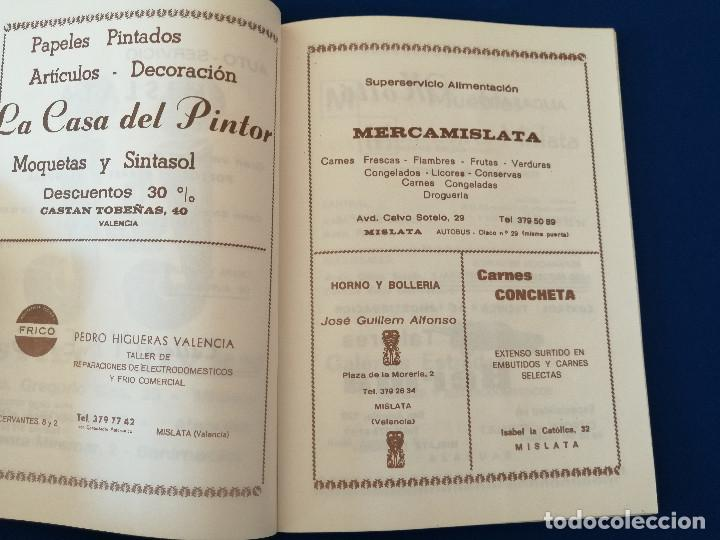 Coleccionismo de Revista Temas Españoles: LLIBRET FALLA PADRE SANTONJA - CARDENAL BENLLOCH (V ANIVERSARIO) - Foto 3 - 190343278
