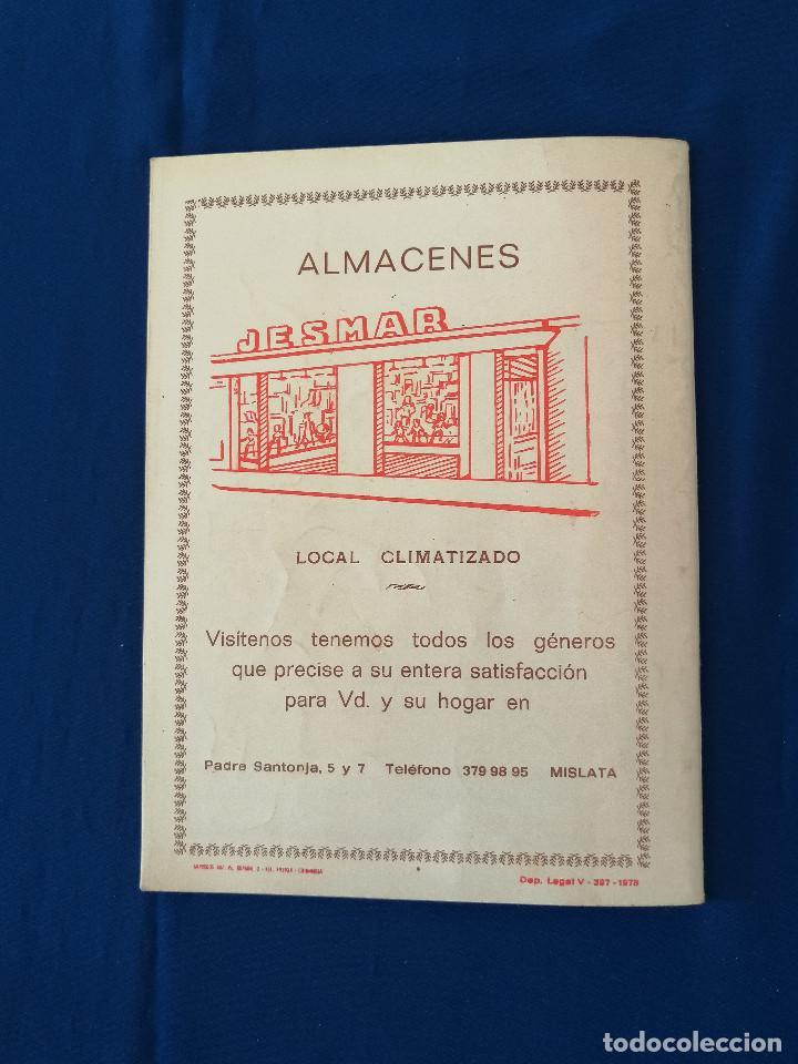 Coleccionismo de Revista Temas Españoles: LLIBRET FALLA PADRE SANTONJA - CARDENAL BENLLOCH (V ANIVERSARIO) - Foto 5 - 190343278