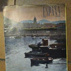 Coleccionismo de Revista Temas Españoles: REVISTA ESPAÑA DEDICADA A VIZCAYA. EN INGLÉS PUBLICIDAD, IMÁGENES, ETC. Lote 191633253